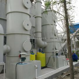 无锡酸碱废气净化设备