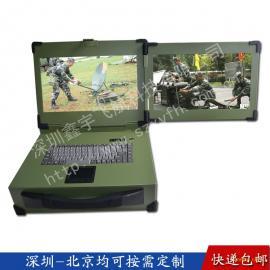 15寸双屏工业便携机机箱定制军工电脑加固笔记本外壳工控一体