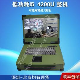 15寸工业便携机i5 4200U定制军工电脑加固笔记本外壳