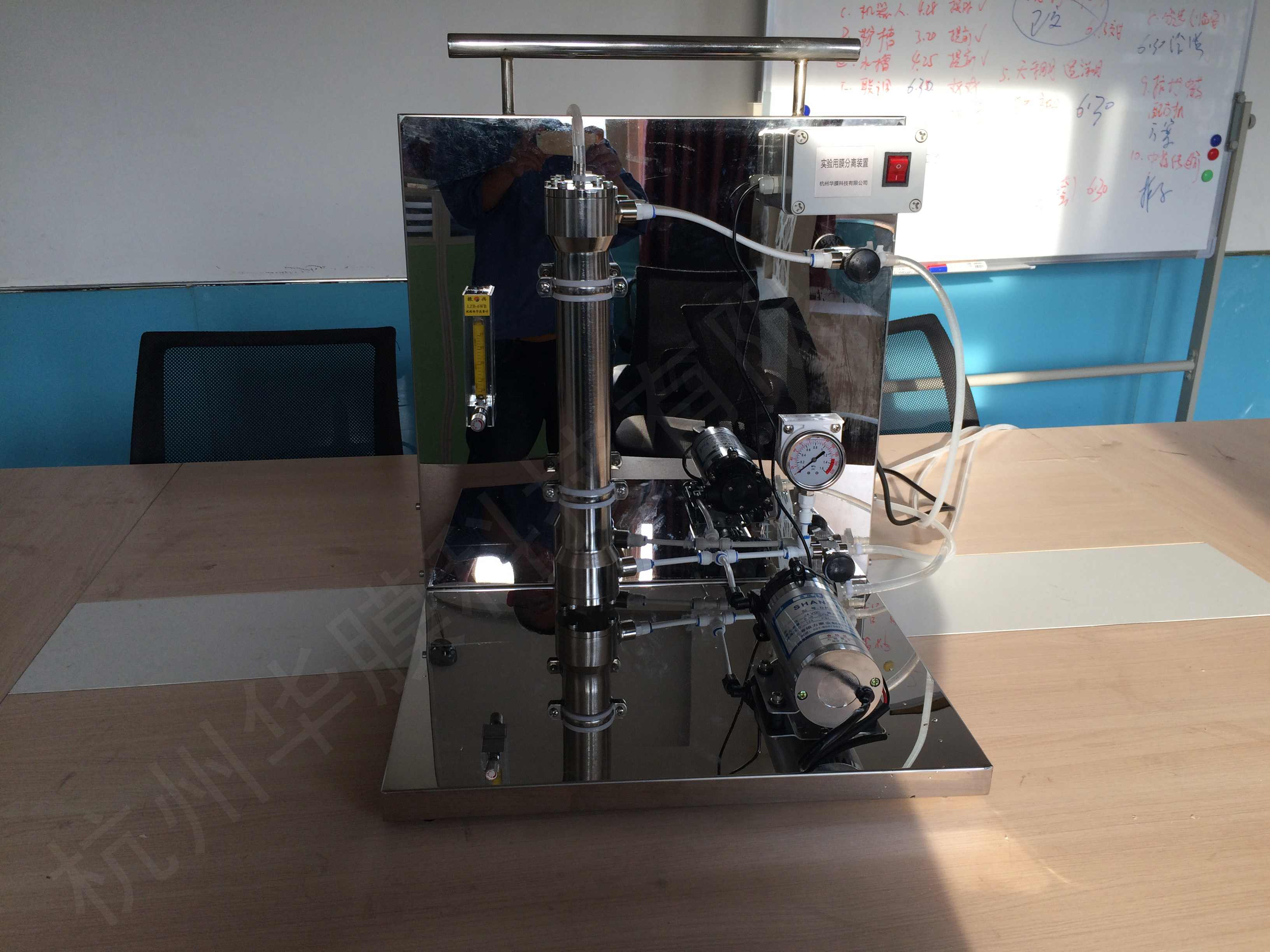 小试超滤膜装置 厂家直销