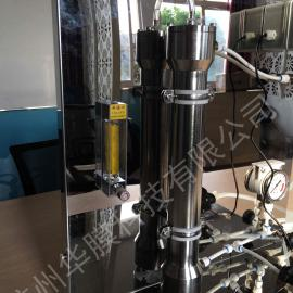 小试型卷式超滤膜装置