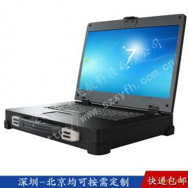 15寸工业便携机机箱工控便携式军工电脑加固笔记本外壳