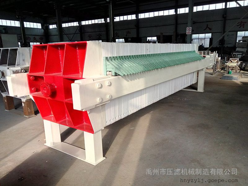 制药污水处理专用压滤机