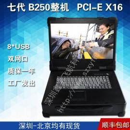 15寸工业便携机机箱B250军工电脑加固笔记本外壳铝