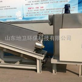 叠螺式污泥脱水机地卫环保生产厂家