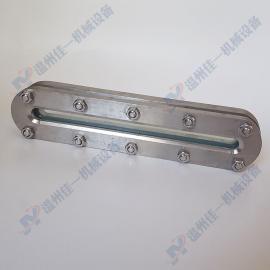 定做圆角不锈钢板式液位计 焊接板式液位计 玻璃平板液位计