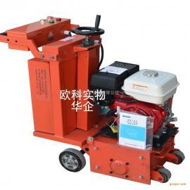 300汽油铣刨机 水泥地面拉毛机 手扶式路面铣刨机