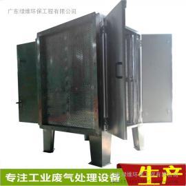 惠州恶臭气体处理饲料厂有机废气处理设备UV 光催化设备