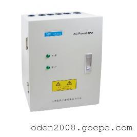 PPS-P20-1F 雷迅单相电源防雷箱10KA供应