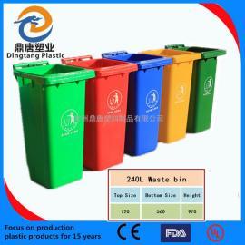 苏州环卫用塑料垃圾桶厂家直销