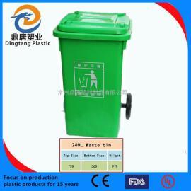 厂家直销无锡环卫用塑料垃圾桶