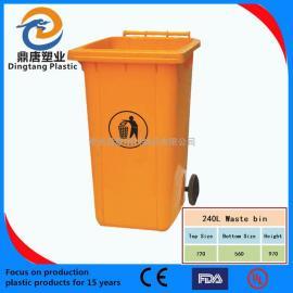 江阴环卫用塑料垃圾桶厂家直销