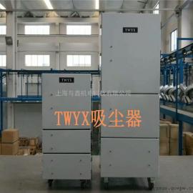 磨床工业除尘器性能参数