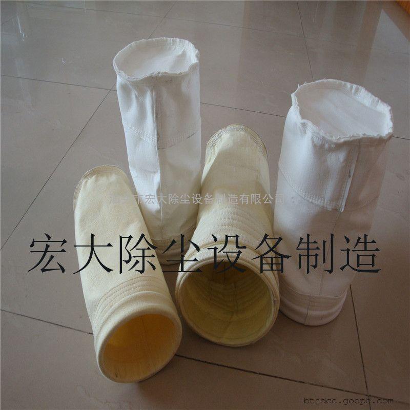 除尘器/除尘布袋 常温涤纶针刺毡除尘布袋