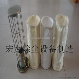 除尘器/除尘配件 电厂专用有机硅处理除尘骨架
