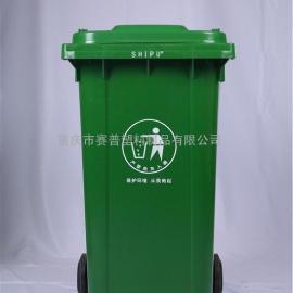 240L加厚垃圾桶�敉夥雷贤饩�照射加厚��力生活垃圾桶