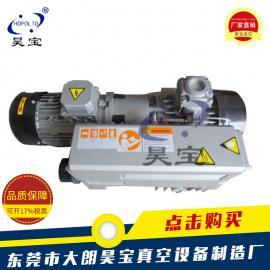 供应除气泡真空泵 LED灌封胶抽真空机 胶水抽真空泵