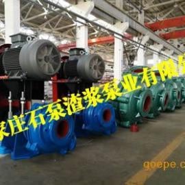 ZGB系列渣�{泵