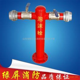 泡沫消防栓绿屏工业消防设备