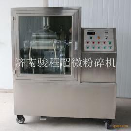 济南骏程中药超细磨粉机 低温粉碎设备生产厂家