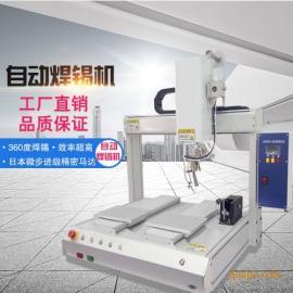 焊锡机工作原理 全自动焊锡机器人 厂家供应焊锡机设备