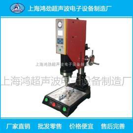 全自动超声波焊接机|超声波焊接机设备|超声波塑料焊接机