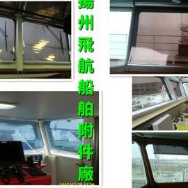 造船用遮阳窗帘 -船用窗帘-驾驶舱窗帘
