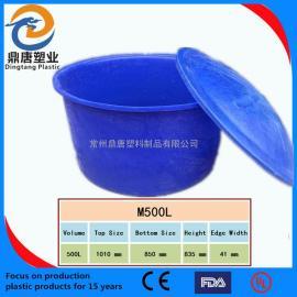 500L塑料圆桶 酿酒 发酵桶 PE圆形塑料桶