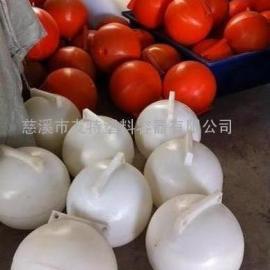 加工PE浮球厂家/双耳空心浮球批发/浮球磨具制作