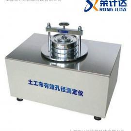 上海湿筛法土工布有效孔径测定仪价格