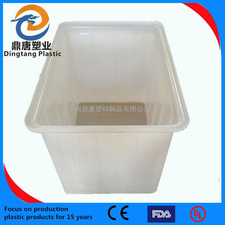 耐酸碱的塑料周转箱 周转筐\水箱\周转筐厂家批发价销售
