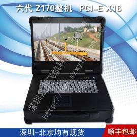 15寸六代Z170军工电脑工业便携机机箱定制加固笔记本外壳