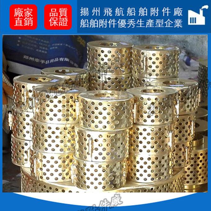 扬州飞航铜制吸入滤网B125H CB*623-80