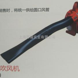 日本shindaiwa新大华EB250 手提式吹风机