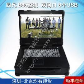 15寸B85军工电脑外壳定制工业便携机机箱加固笔记本采集