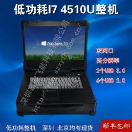 15寸i7 4510U工业便携机机箱加固笔记本军工电脑外壳