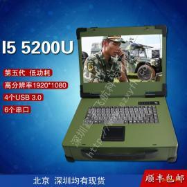 15寸i5 5200u工业便携机军工电脑加固笔记本外壳采集