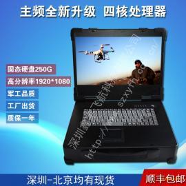 15寸便携式QM77军工电脑外壳工业便携机机箱加固笔记本铝