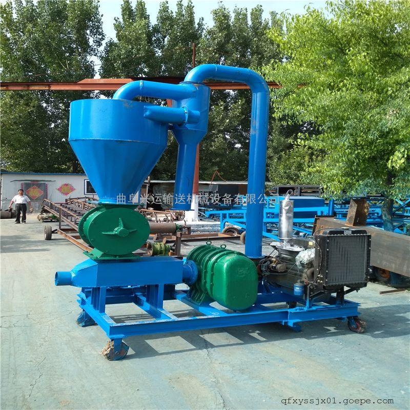 粉煤灰用脉冲除尘气力上料机 移动式粉料散运用气力输送机
