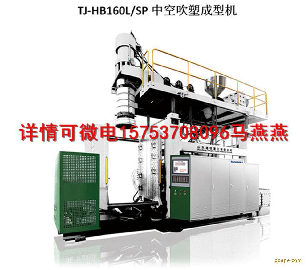 化粪池生产设备 吹塑化粪池设备 旱厕改造 三格化粪池生产线