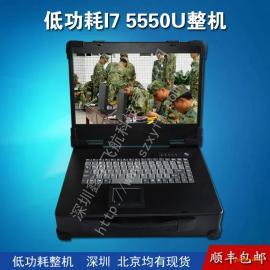 15寸i7 5550u工业便携机军工电脑外壳加固笔记本采集