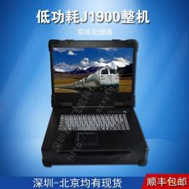 15寸低功耗工业便携机J1900军工电脑外壳加固笔记本铝