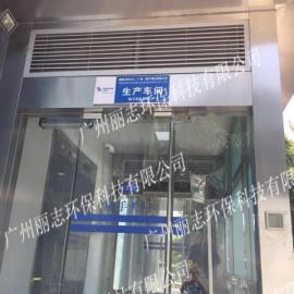 广州市爱科华LZKH-7.5防爆风管机