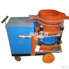 供应5立方喷浆机湿式混泥土湿喷机配件喷浆管小型水泥喷浆机