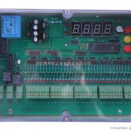 除尘配件-QYM-LC-10A脉冲控制仪,生产控制仪厂家