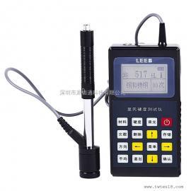 里博LEEB110便携式里氏硬度计金属布氏洛氏硬度计
