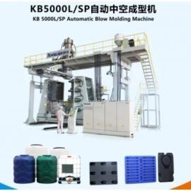 75公斤涂料桶专用吹塑机设备