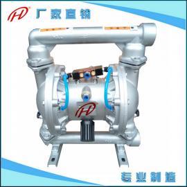 粉体输送泵粉末输送专用泵粉料输送泵不锈钢粉体气动隔膜泵