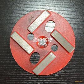 抛光机用多规格固化地坪抛光机磨头圆形金刚石强磁磨头