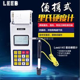 里博LEEB140便携式里氏硬度计金属布氏洛氏硬度计